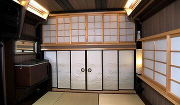 japanisches Reisemobil Sinobi